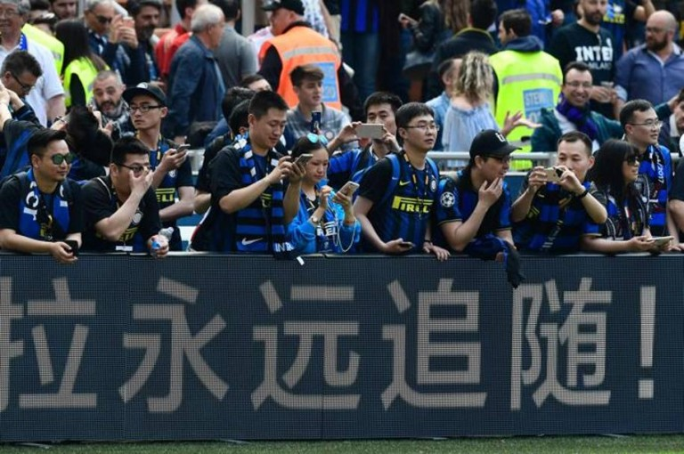 inter-milan china
